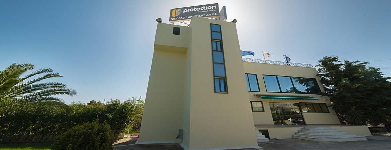 Η εταιρεία Protection παράγει ανώτερης ποιότητας τεντόπανα.